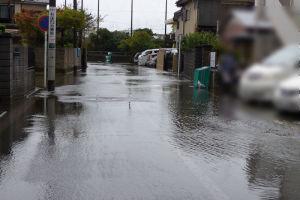 近くの道路は冠水