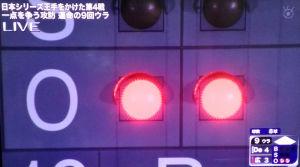 横浜DeNA日本S進出に王手