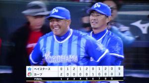 ラミレス監督と青山総合コーチ