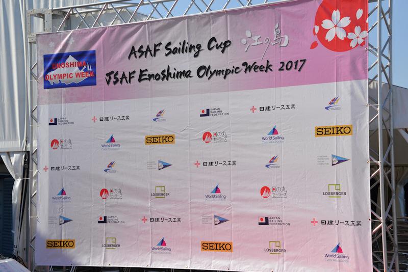 ASAF Sailing Cupのステージ
