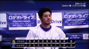 頼りになる5番宮崎
