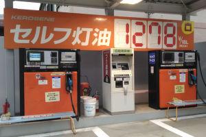 10月末の灯油価格
