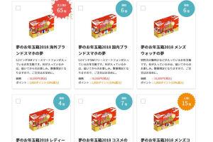 買いたいなと思うのは1万円のスマホ