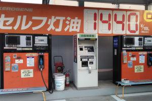灯油価格は18リッターで1440円