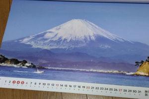 5月のカレンダーは江の島と富士山