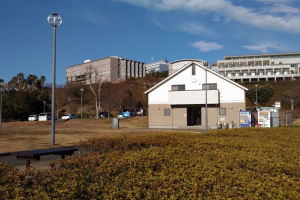湘南国際村西公園の事務所