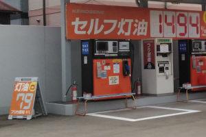 18リッター1494円