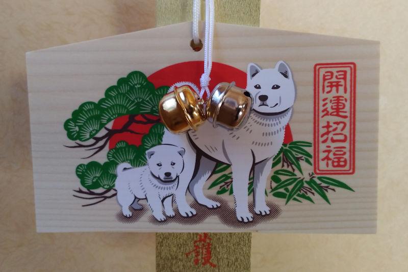 瀬戸神社初詣