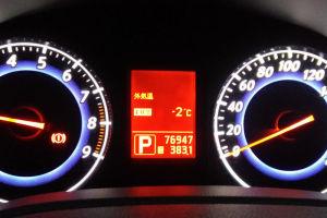 今朝はめちゃめちゃ寒い
