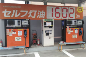 18リッターで1602円
