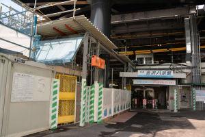 京急八景駅