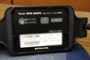 WHR-300HP2は販売終了製品