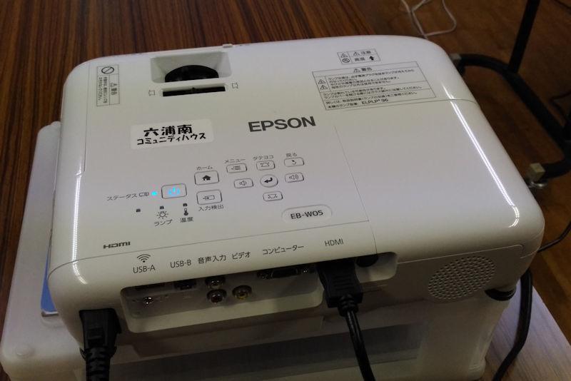 HDMIケーブル1本で接続