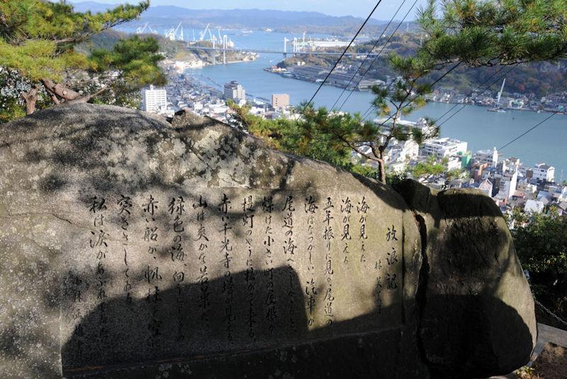 尾道 文学のこみちからの向島