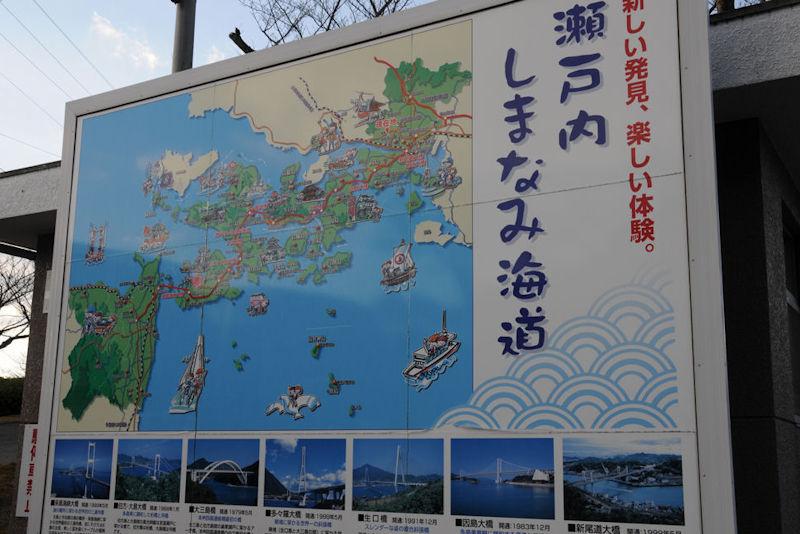 風光明媚な瀬戸内の「しまなみ海道」、