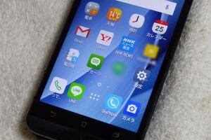 SMSの機能を進化「+メッセージ」