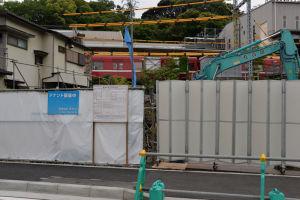 (仮称)ことぶきビル地上5階建て新築工事現場