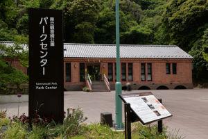 観音崎公園砲台ガイドツアーvol.1