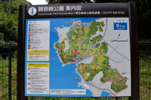 観音崎公園案内図