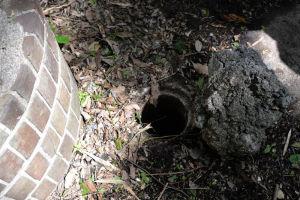 付属室とのやり取りに使われていた管