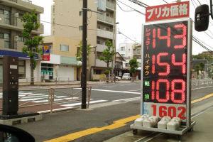 ガソリン価格高値で推移