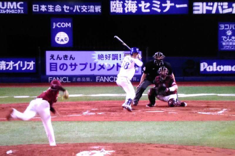 楽天松井の投球を捉えました
