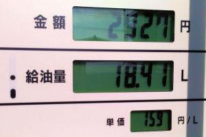 ガソリン価格上昇してます