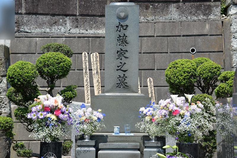 ひばりさんのお墓