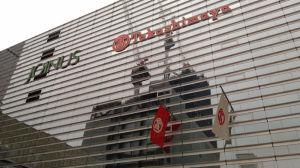 横浜駅西口 高島屋