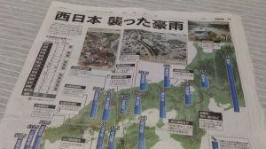 東日本大震災から7年4か月