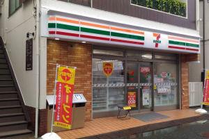 セブンイレブン六浦駅南店open