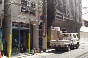 六浦駅南店は店舗が2分割されていて