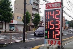久しぶりのガソリン価格