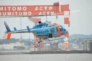 県警ヘリコプターからの注意喚起