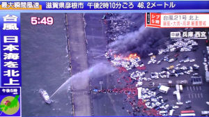 西宮の岸壁では車両火災が発生