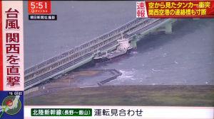 連絡橋には強風で流されたタンカーが衝突