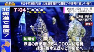 NHK朝7時のニュース