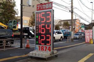 先週土曜日に給油した時のガソリン価格