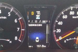 メーターの外気温は9℃