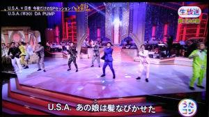 NHK「うたコン」のDA PUMP