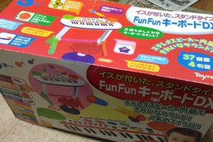 ファンファンキーボードの外箱