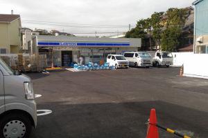 ローソン六浦東三丁目店