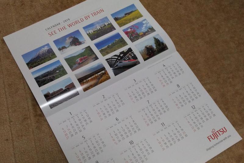 富士通の「世界の車窓から」カレンダー