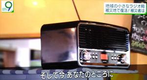 東日本大震災から7年9か月
