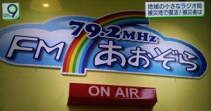 11月27日(火)12時に放送が開始