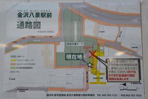 京急線2つある改札間の歩行者通路は