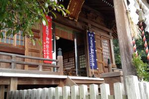 「瀬戸神社」扁額の文字は小泉元首相