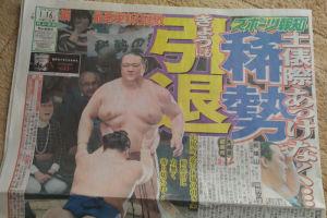 大相撲 横綱 稀勢の里引退