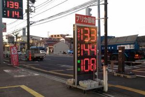 1月28日のガソリン価格