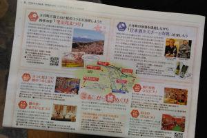 神奈川県西部のイベント
